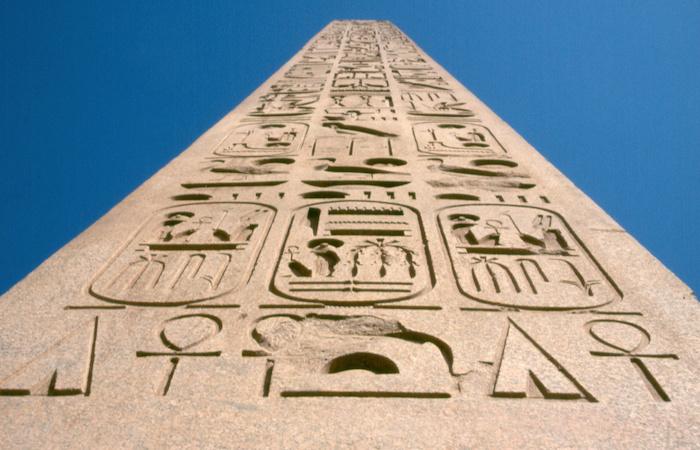 egypte-voyage-initiatque